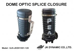 DOME OPTIC SPLICE CLOSURE PEA